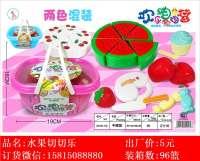 欣乐儿欢乐购物篮水果切切乐过家家餐具玩具