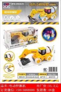 欣乐儿电动万向城市工程联盟搅拌挖掘机车玩具