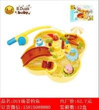 欣乐儿小黄鸭正版授权DIY场景钓鱼玩具