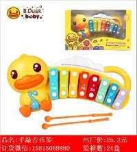 欣乐儿小黄鸭正版授权手敲音乐琴玩具