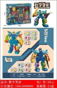 欣乐儿5合1数字变形机器人玩具