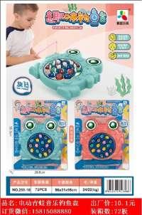 欣乐儿电动青蛙趣味音乐钓鱼盘玩具