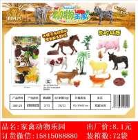 欣乐儿软胶家禽动物王国乐园玩具