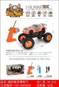 欣乐儿1:16四通遥控怪兽攀爬车带USB 玩具