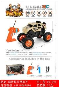 欣乐儿1:16四通遥控悍马攀爬车带USB 玩具