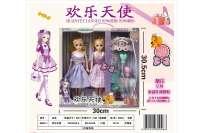 欣乐儿欢乐天使空身娃娃礼裙过家家饰品玩具