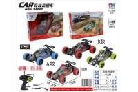 欣乐儿遥控竞技高速车玩具