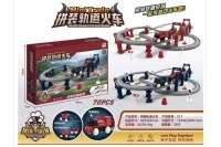 欣乐儿电动拼装轨道火车70PCS玩具