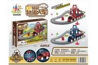 欣乐儿电动DIY拼装轨道火车44PCS玩具