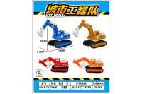 欣乐儿滑行城市工程车玩具