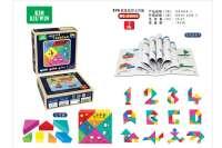欣乐儿EVA软体彩印七巧板7块玩具