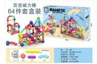欣乐儿百变磁力棒积木64件套玩具