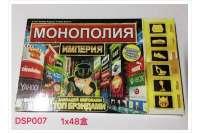 欣乐儿俄文大富翁地产大亨游戏玩具