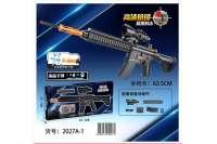 欣乐儿M416突击步枪软弹枪水弹枪66.5CM玩具
