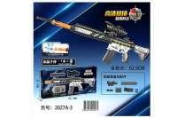 欣乐儿M416突击步枪软弹枪水弹枪62.5CM玩具