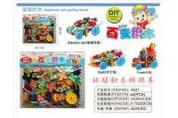 欣乐儿DIY环球百变积木拼拼车玩具