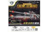 欣乐儿巴雷特EVA创意涂鸦珍藏版手动软弹枪70.5厘米玩具