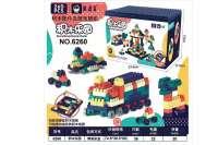 欣乐儿益智积木乐园160PCS玩具