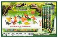 欣乐儿欢乐恐龙世界场景玩具