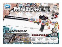 欣乐儿M416突击步枪中国风限量皮肤版水弹枪