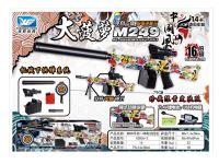 欣乐儿M249大菠萝手自一体电动连发限量皮肤版水弹枪