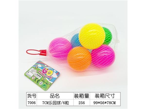 7公分海洋球 吹瓶玩具