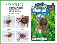 1只8寸蜘蛛绑板