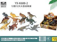 12只9寸恐龙盒装