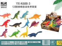 12只BB哨恐龙盒装