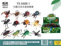 12只8寸大昆虫盒装