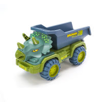 恐龙翻斗男孩工程模型玩具车