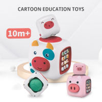 早教玩具 子母牛灯光音乐认知启蒙婴幼儿启智玩具