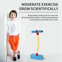 青蛙跳 儿童泡沫平衡训练弹跳增高玩具