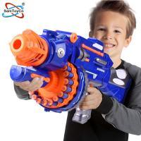 软弹枪 带靶连发户外竞技儿童电动狙击枪玩具