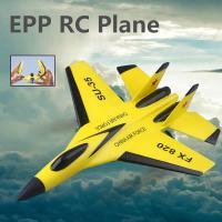 遥控飞机 2.4G电动泡沫固定翼滑翔FX820航模玩具