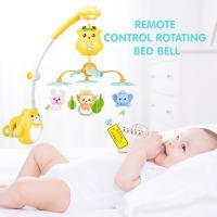床铃 新生儿安抚遥控投影床头铃婴儿玩具