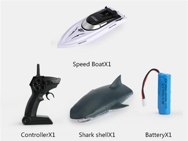 2.4G鲨鱼遥控船