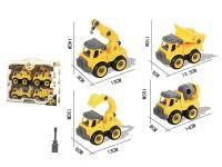 益智拆装工程系列   (四款)