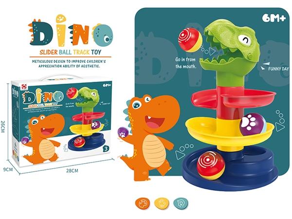 儿童益智恐龙轨道滑球-三层