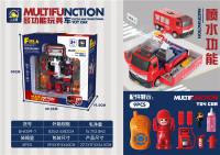 多功能玩具车