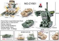 惯性变形军事坦克