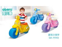 萝莉小骑手 卡通车玩具