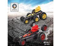 极速之星-翻斗战士7 遥控车玩具