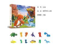酷乐泥-侏罗时代主题 彩泥益智玩具