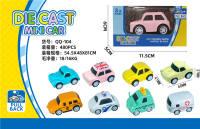单只装卡通回力仿真合金车 回力玩具车(8款混装)