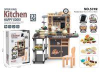 过家家多功能超大号厨房台 餐具