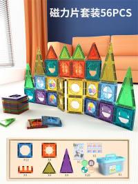磁力片积木玩具 益智积木玩具