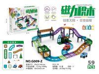 磁力片汽车轨道 益智积木玩具