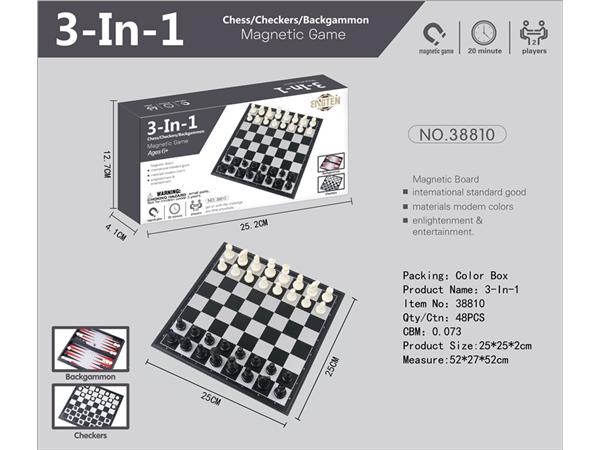 3合1国际象棋