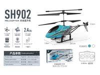3.5通定高版 合金遥控直升飞机 遥控玩具